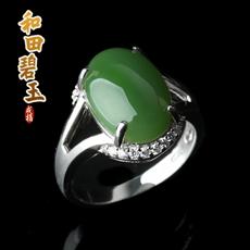 天然和田玉碧玉★925银镶锆石圆满戒指★蛋面镶嵌老坑菠菜绿指环