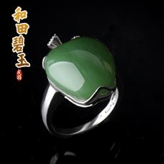 天然和田玉碧玉★925银镶锆石圆满戒指★蛋面镶嵌指环俏皮可爱