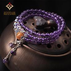 【观因缘】天然紫水晶项链手链★爱的守护石双用紫晶饰品★中式古典优雅大方
