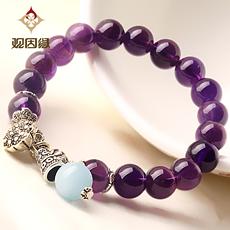 【观因缘】天然紫水晶手链★成熟知性女式手串★神秘魅力水晶饰品