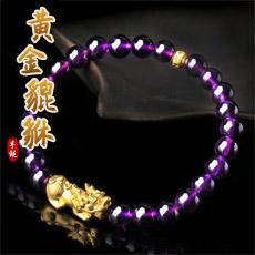 紫水晶黄金单圈手链★3D硬金黄金足金貔貅单圈手串