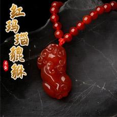 天然红玛瑙貔貅吊坠★时尚女款皮丘挂坠饰品