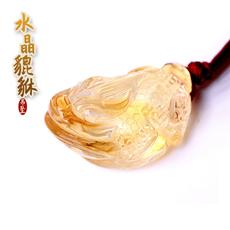 巴西黄水晶貔貅吊坠★女士佩戴天然水晶皮休饰品
