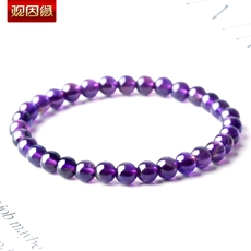 天然紫水晶手链★精美女款水晶饰品