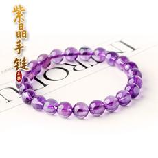 天然紫水晶手链★精美女款水晶饰品[多款]