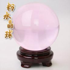 粉水晶球摆件★粉晶爱情水晶球家居工艺品摆设