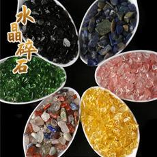 天然水晶碎石★枕头鱼缸石(请购请注意50克起售)