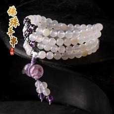 天然白玛瑙紫水晶手链★108颗佛珠手串★女士必备