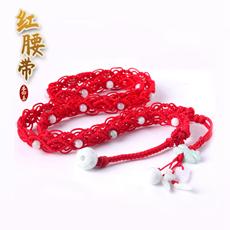 本命年红腰链★手工编织翡翠红腰带★2020年本命年吉祥物