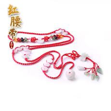 天然翡翠红腰链★手工编织出入平安红绳红腰带★必备吉祥物
