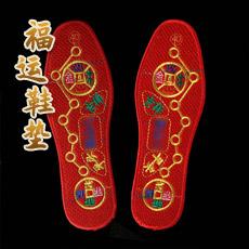七星五行福运鞋垫★牛年本命年化太岁男女款红鞋垫★自用馈赠礼品