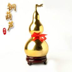 铜质葫芦摆件★八卦葫芦家居吉祥摆设装饰品[多款]