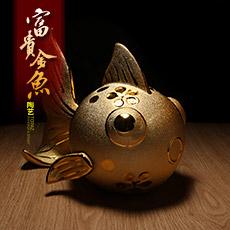 陶瓷工艺品镀金★富贵黄金鱼摆件★现代家饰新房结婚礼物