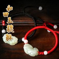 和田玉貔貅手链★手工串制红绳黑绳情侣款手串