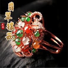 天然翡翠A货满绿红翡戒指★925玫瑰金镶嵌翡翠花束戒指★玫瑰金温润色泽纯洁